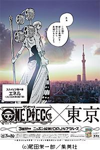 新聞広告賞2014|新聞広告データ...