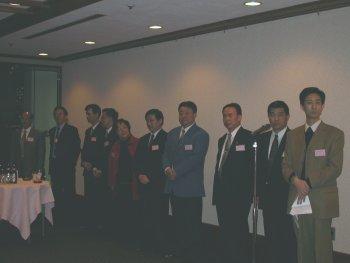 坂上守男 - JapaneseClass.jp